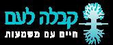 KL_logo_New_RGB3